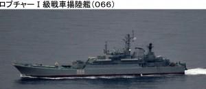 ロプチャーI級066