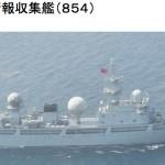 07-02中國艦1