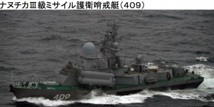 06-17ナヌチカIII級