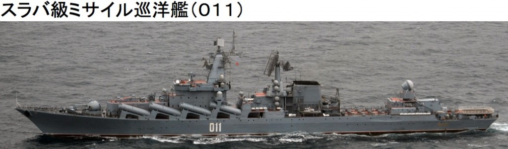 06-25 スラバ級巡洋艦