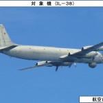 o8-22 IL-38 哨戒機