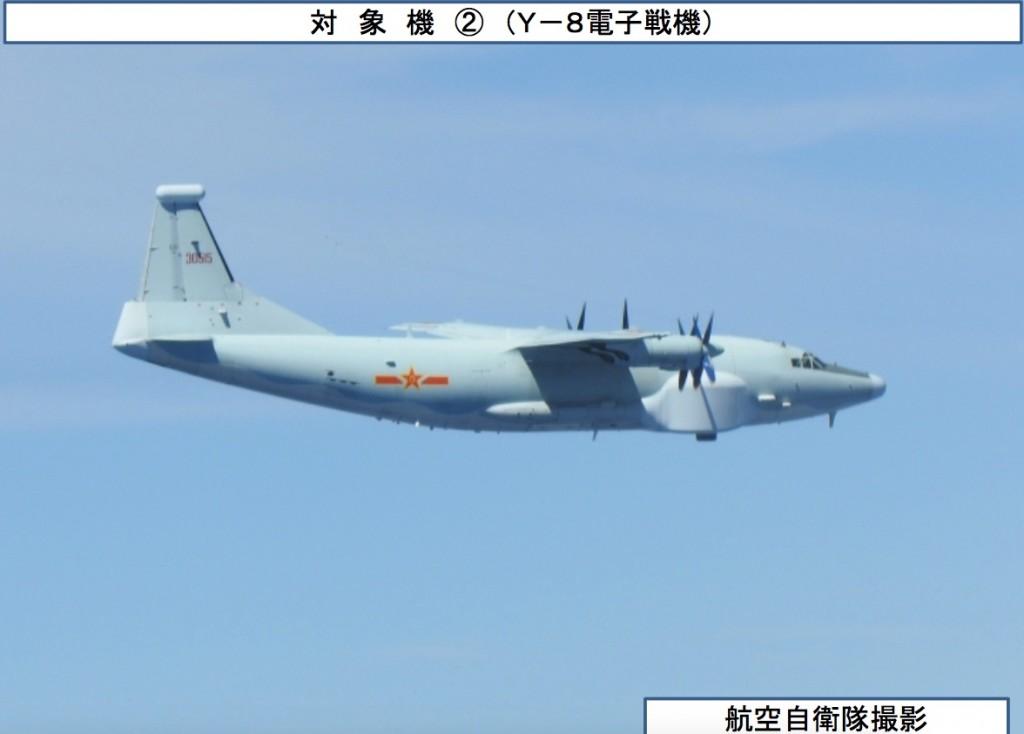 08-12 Y-8電子戦機