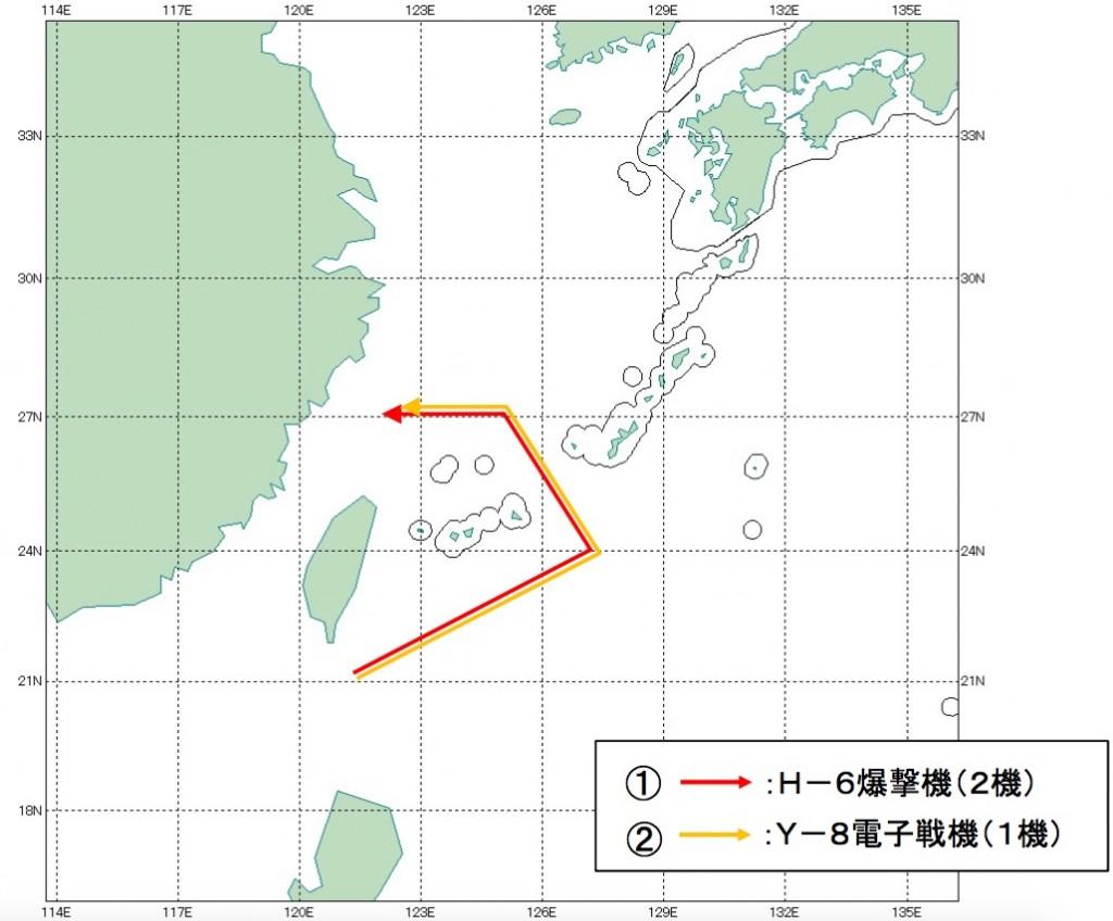 o8-12中国機航跡