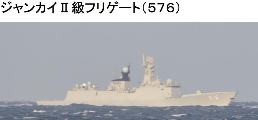 09-15フリゲート576