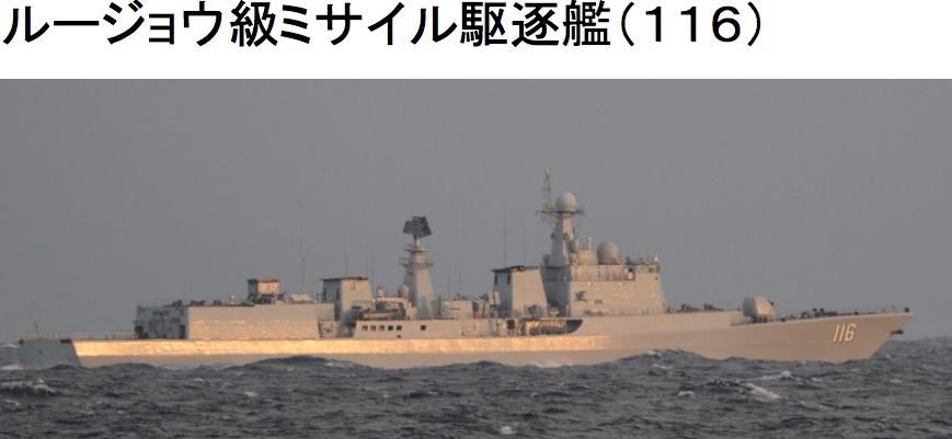 09-15駆逐艦116