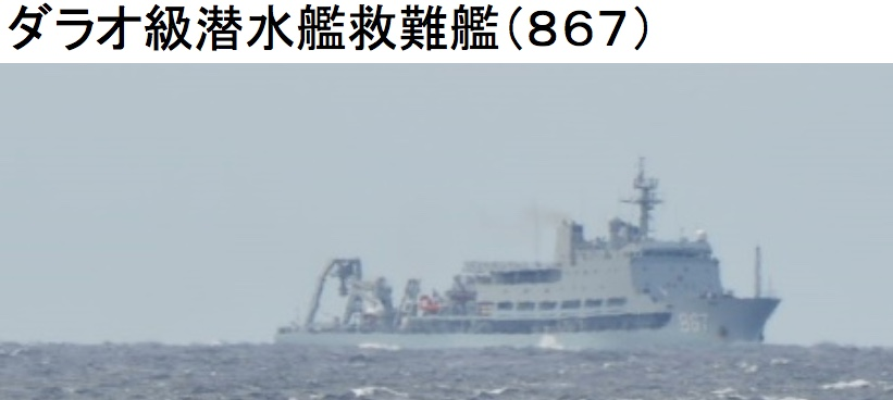 09-15 救難艦867