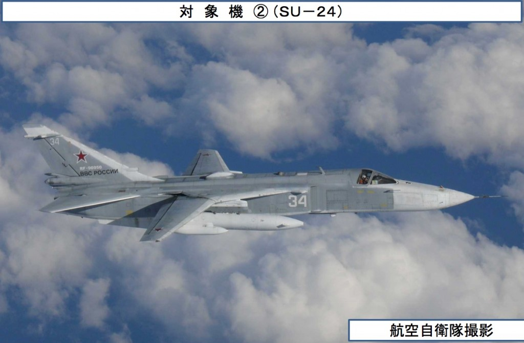 10-03 Su-24