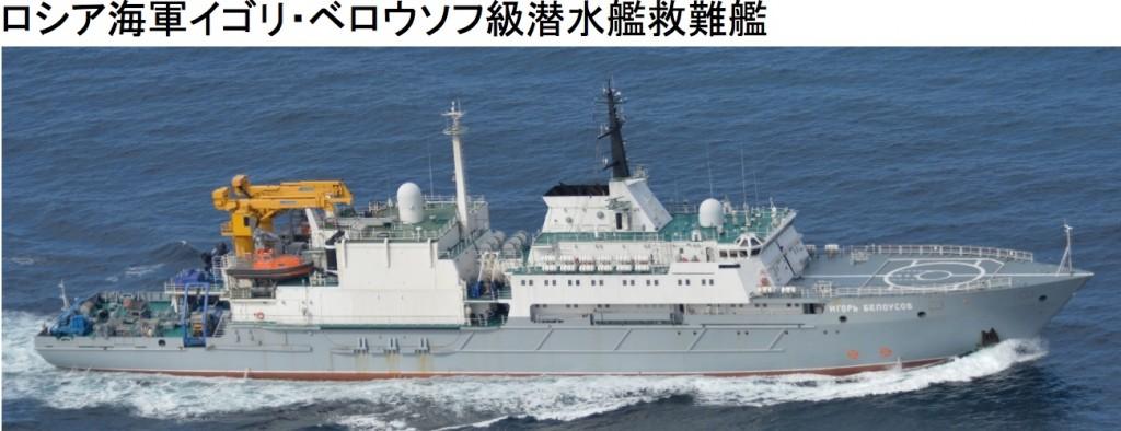 09-24 救難艦