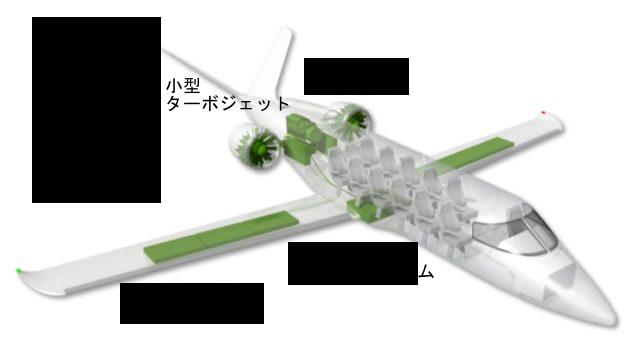 171004-plane-630x339