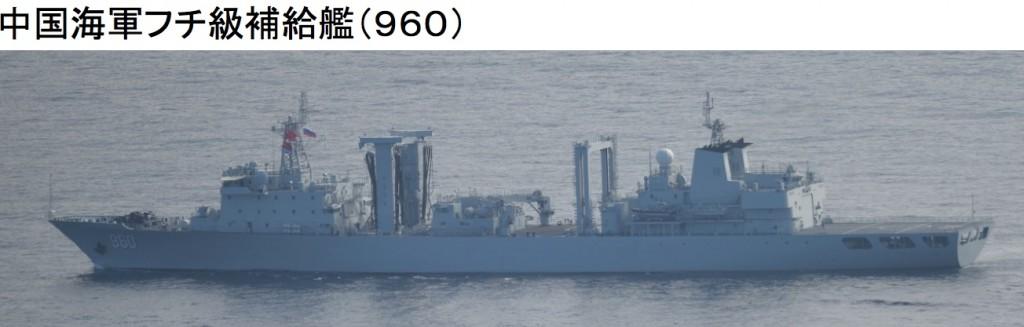 09-24 フチ補給艦