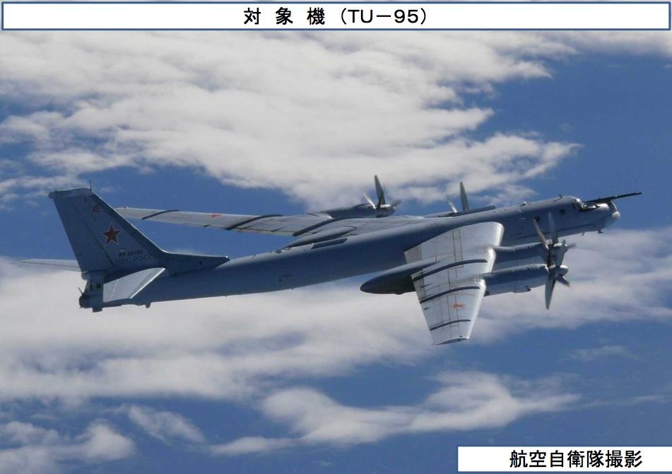 10-30 Tu-95