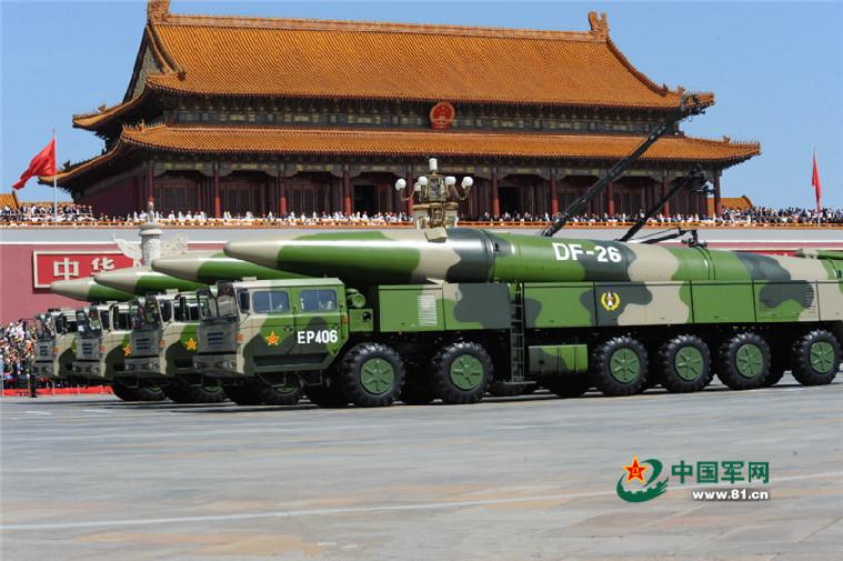 DF-26 China