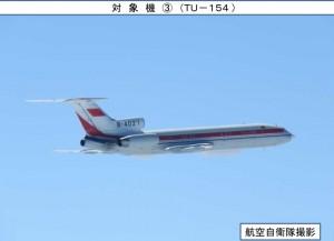 12-11 Tu-154