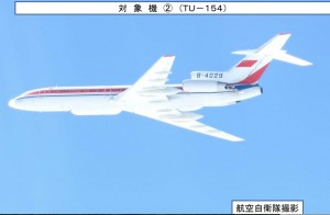 12-20 Tu-154