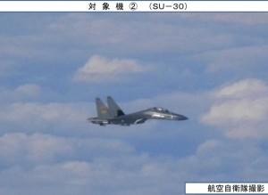 12:18 Su-30