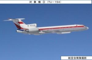 12:18 Tu-154