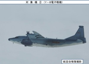 12:17 Y-8電子戦機