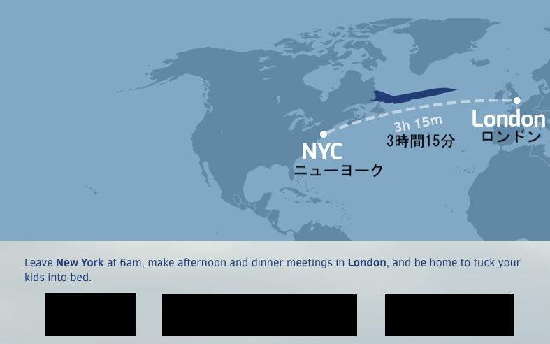 NYC-LON