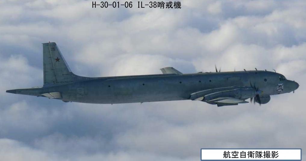 01-06 IL-38R