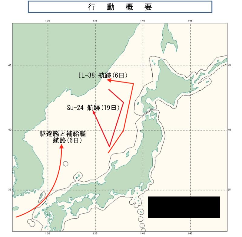 01-19 Su-24航跡