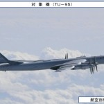 Tu-95写真