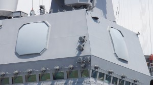 1280px-OPS-50A_radar_on_bridge_of_JS_Kaga(DDH-184)_left_front_view_at_Port_of_Kanazawa_July_15,_2017