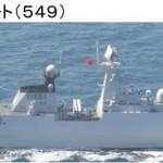 02-28 ジャンカイII級