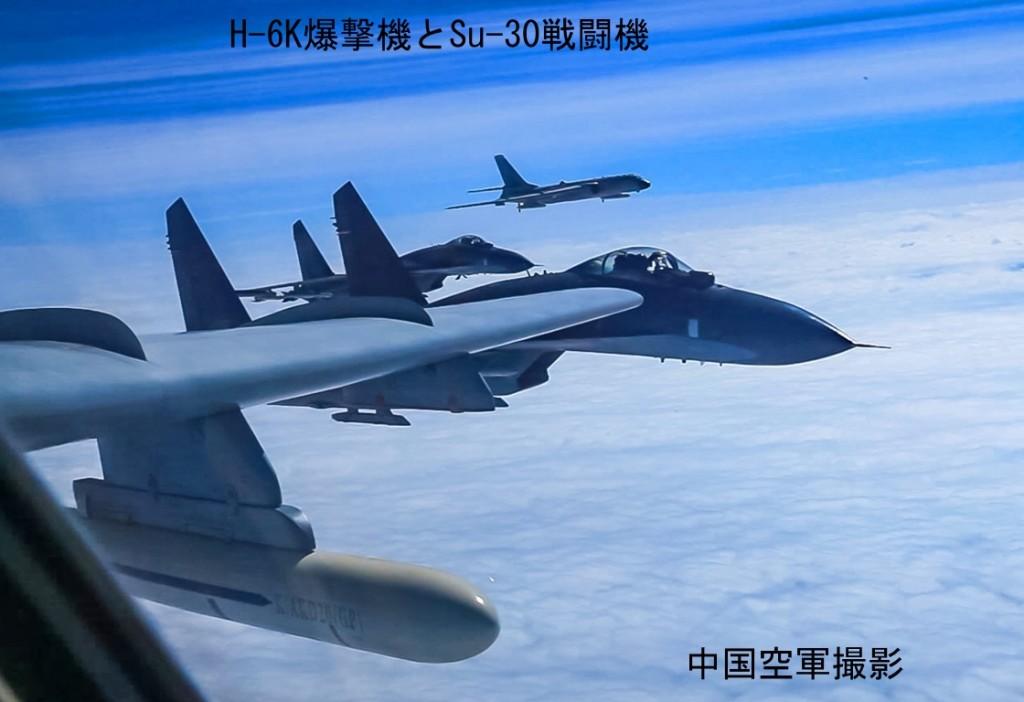 3:23 H-6K、Su-30