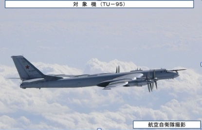 02-20 Tu-95