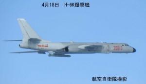 04-18 H-6K 2機