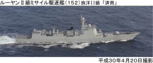 04-20 駆逐艦152