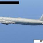 04-13 IL-38哨戒機