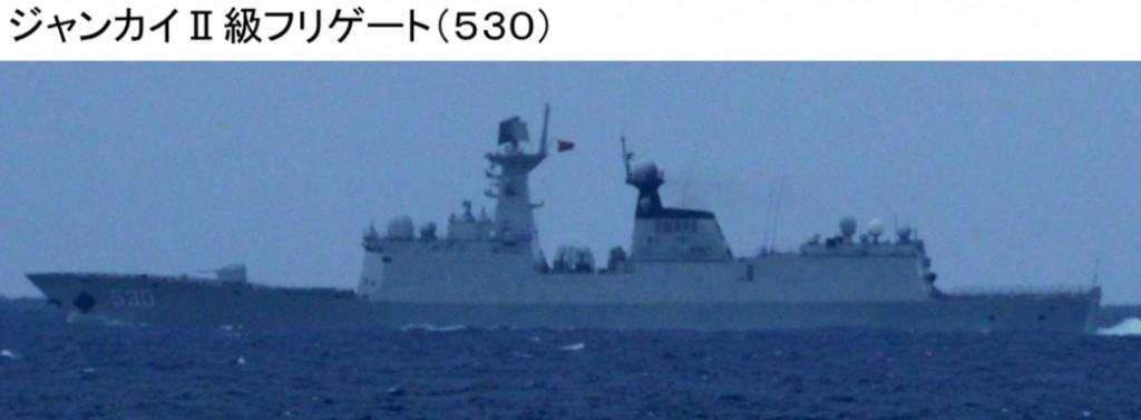 04-06 ジャンカイII級530