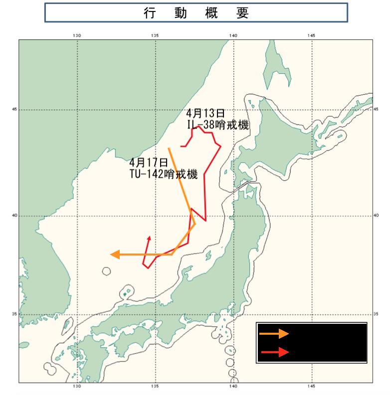04-13、-17 ロシア機]