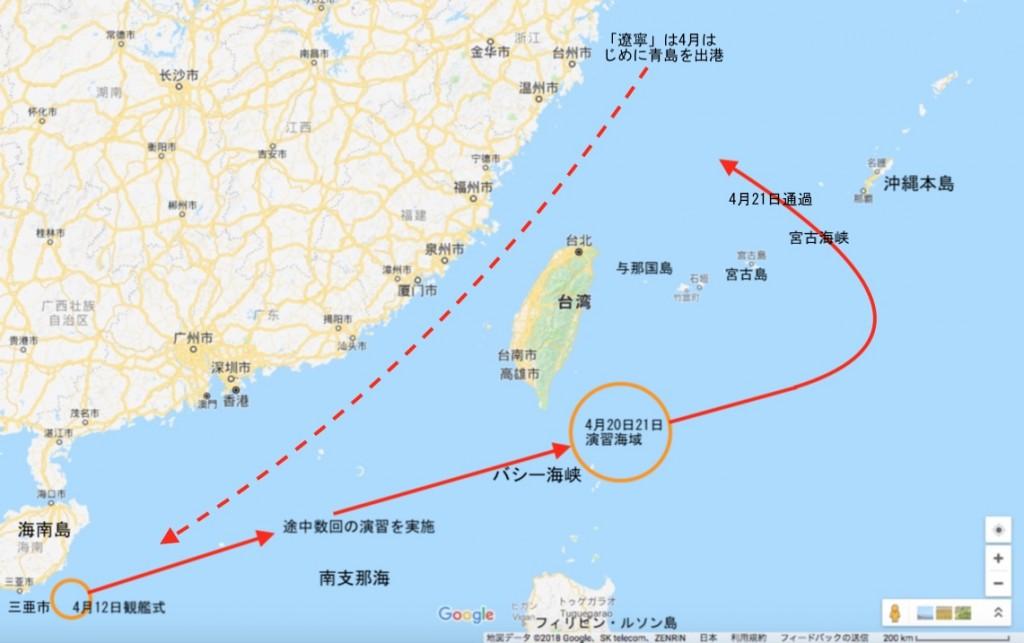 18-04 台湾、南支那海