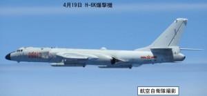 04-19 H-6K爆撃機2機