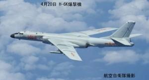 04-20 H-6K爆撃機