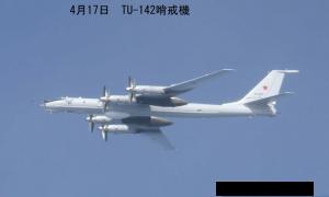 04-17 TU-142哨戒機