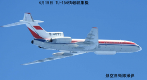 04-19 TU-154情報収集機