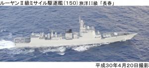 04-20 駆逐艦150