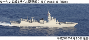 04-20 駆逐艦151