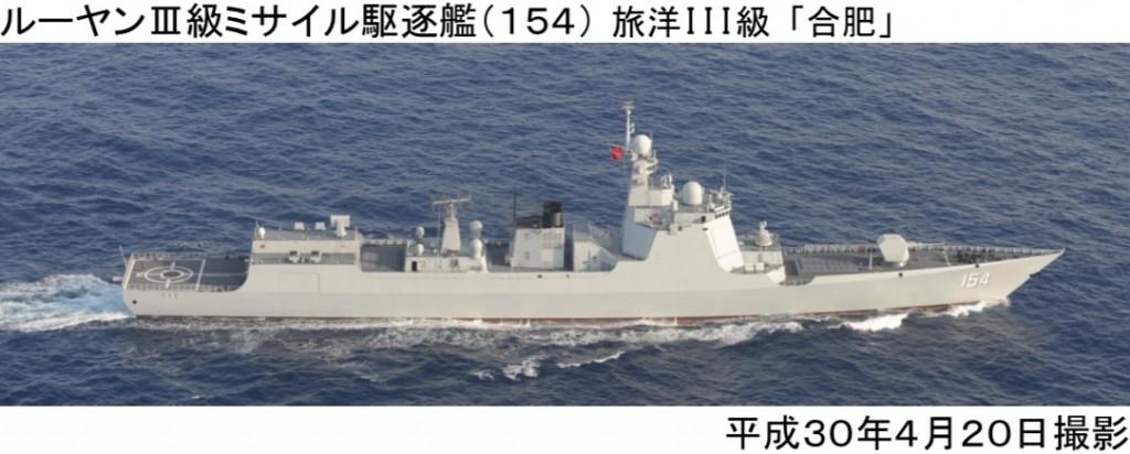 04-20 駆逐艦154