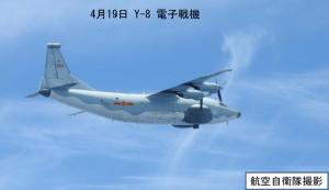 0419 Y-8電子戦機
