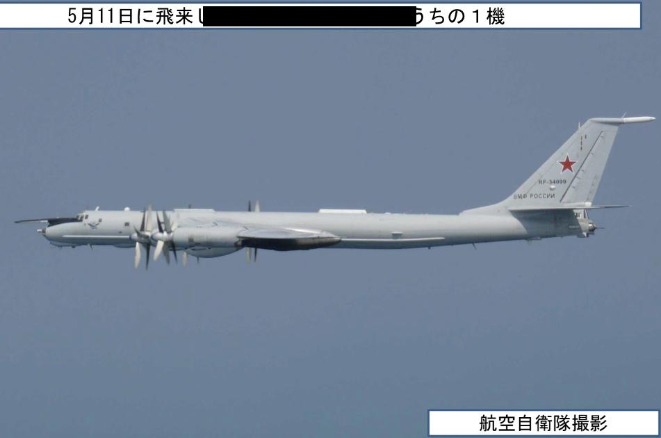 5月11日TU-142