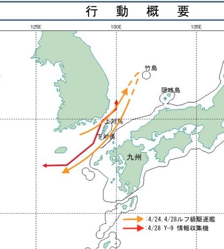 04-28中国機、艦