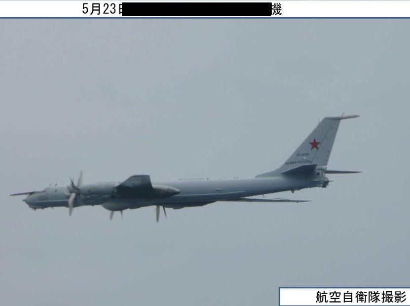 23日Tu-142