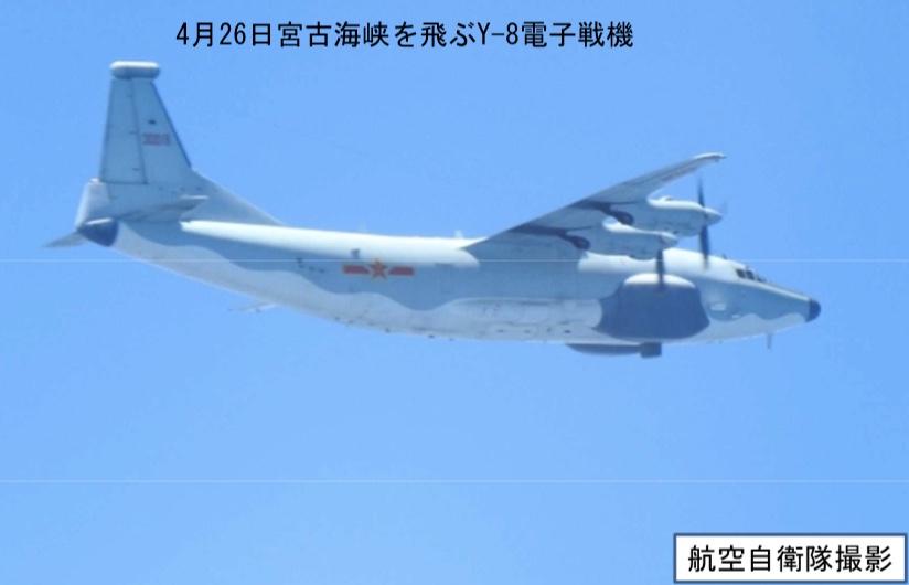 04-26 Y-8電子戦機
