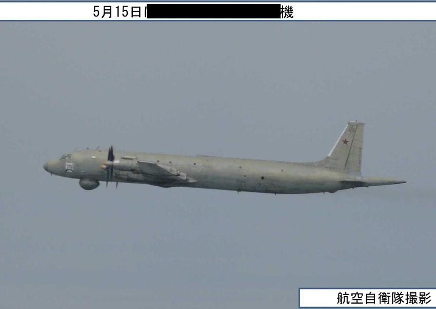5月15日IL-38