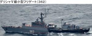 16日グリシャV362