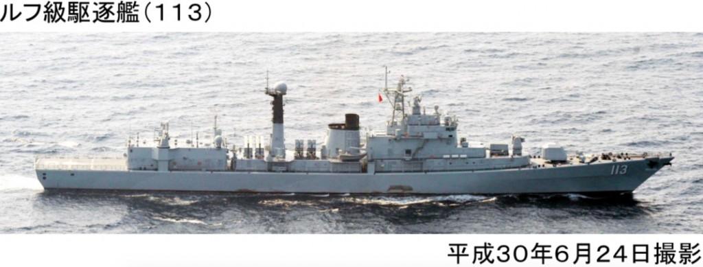 24日ルフ級駆逐艦113